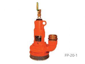 FP-20-1 Sump Pump